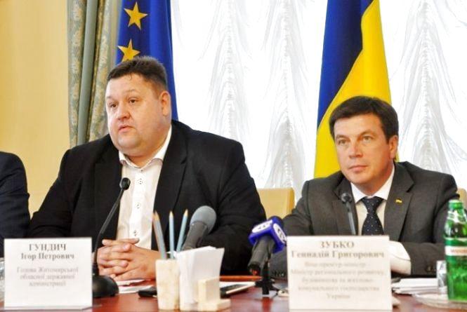 Житомирщина перебуває у трійці лідерів за кількістю створених об'єднаних територіальних громад