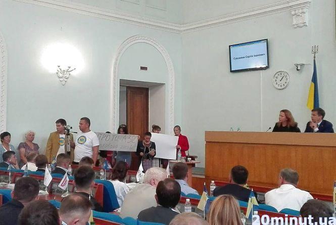 """Депутати від """"Батьківщини"""" вважають сьогоднішню сесію міськради незаконною"""