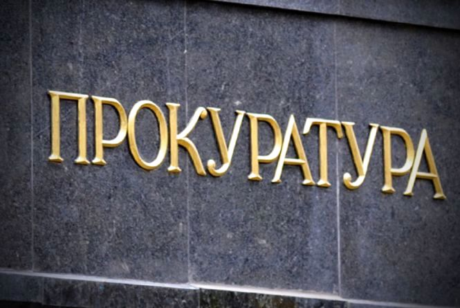 Житомирська прокуратура вивчить законність документів на спорудження автозаправки у центрі Житомира