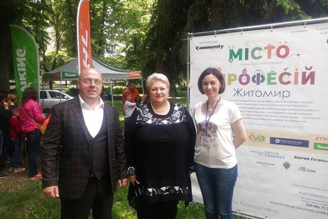 «Радомишльський аграрний навчально-виробничий центр» допомагає дітям обрати професію на майбутнє.