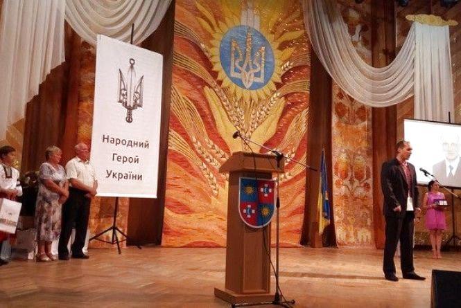 Загиблого співробітника СБУ Юрія Возного посмертно нагородили орденом «Народний Герой України»