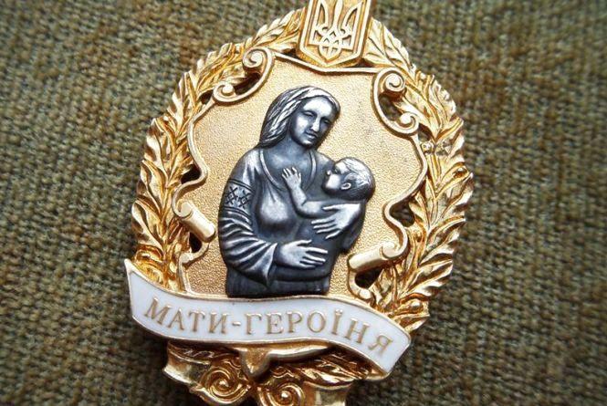 У Житомирі з`явилася ще одна мати-героїня
