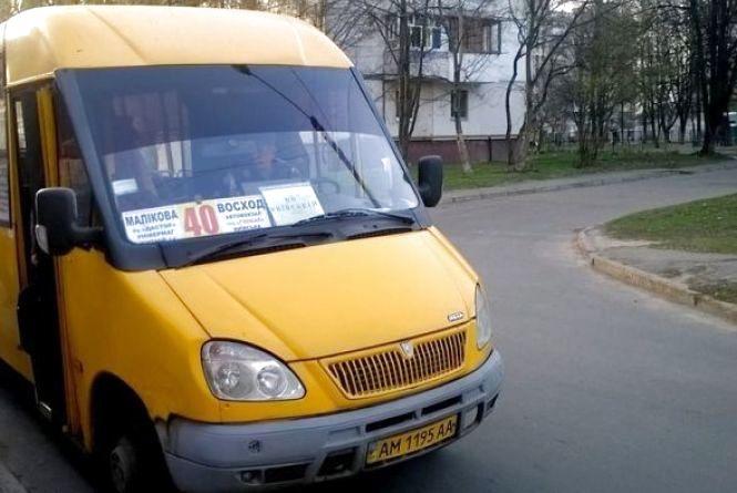 Житомиряни просять відновити рух 40-ї маршрутки