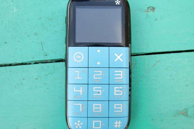 У Новограді-Волинському дві пенсіонерки відстояли мобільний телефон перед грабіжником