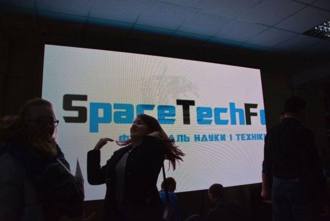 У Житомирі відбувся перший фестиваль науки і техніки  SpaceTechFest