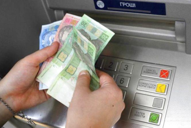 З 1 грудня підвищаться прожитковий мінімум та соціальні виплати