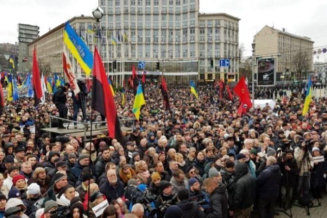"""""""Марш за народний імпічмент"""": У Києві пройшов масштабний мітинг"""