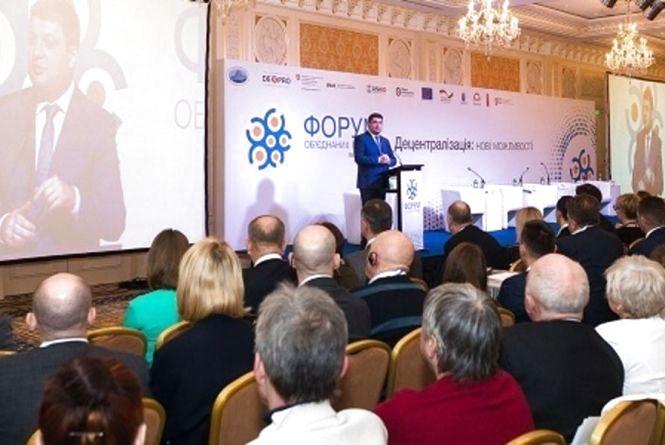 У  ІІ форумі об'єднаних громад взяли участь голови ОТГ та команда Житомирського Центру розвитку місцевого самоврядування