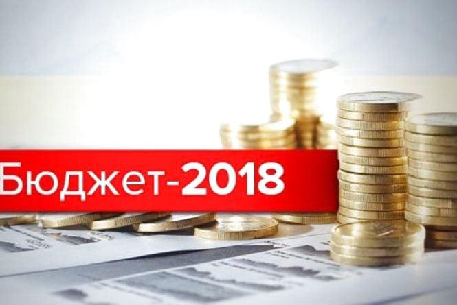 Бюджет-2018: на що витратять трильйон. Інфографіка