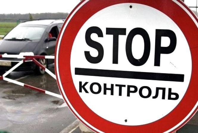 Житомирські митниці вилучили автомобіль «Honda» з підробленим дорученням