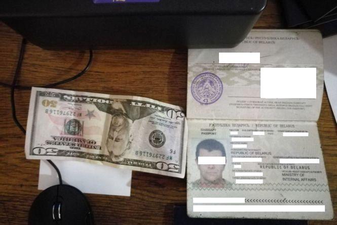 Громадянин Білорусії намагався підкупити  житомирських прикордонників
