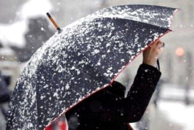 Синоптики прогнозують дощ і мокрий сніг
