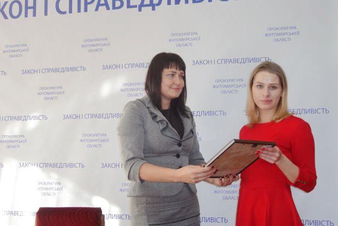 Студенти отримали дипломи від прокуратури