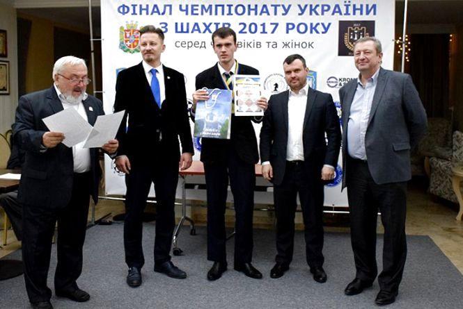 У Житомирі завершився Чемпіонат України з шахів