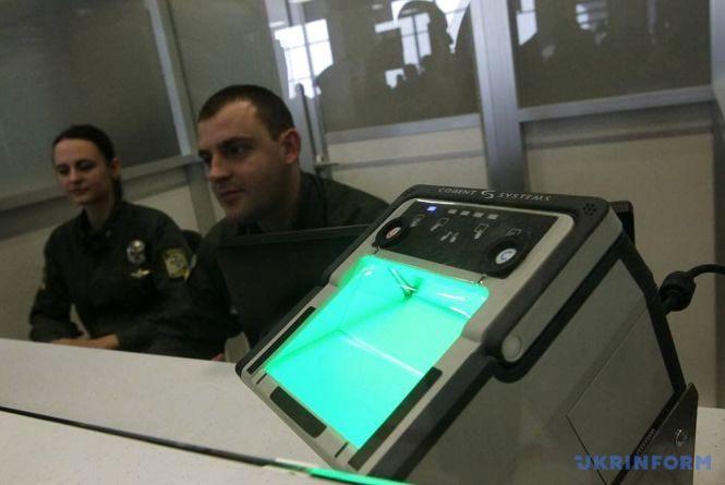 Держприкордонслужба презентувала систему фіксації біометричних даних громадян