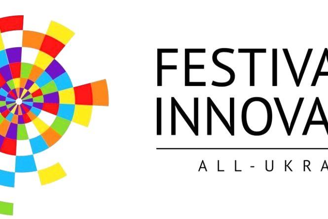 Житомиряни можуть подати заявки на Всеукраїнський фестиваль інновацій