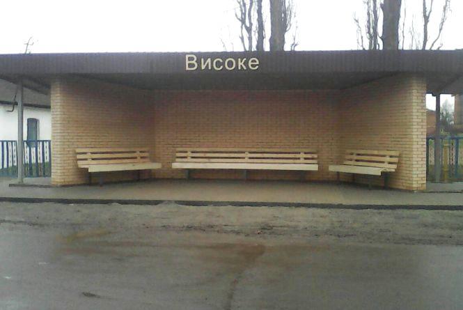 У Високівській ОТГ побудували мережу сучасних зупинок та кабінети онлайн комунікації