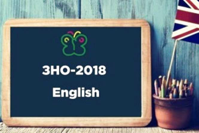 Абітурієнтам: виші цьогоріч прийматимуть сертифікати ЗНО з іноземних мов лише за 2018 рік