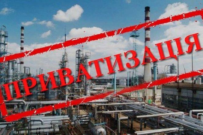 Три питання про приватизацію в Україні