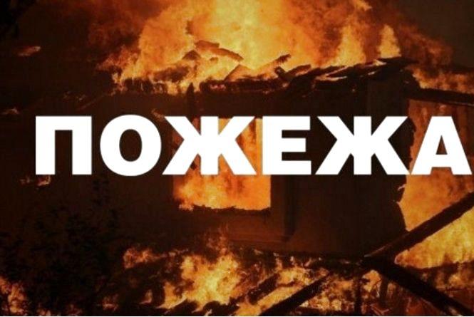 Минулої доби у пожежі одна людина загинула, а ще дві отримали травми