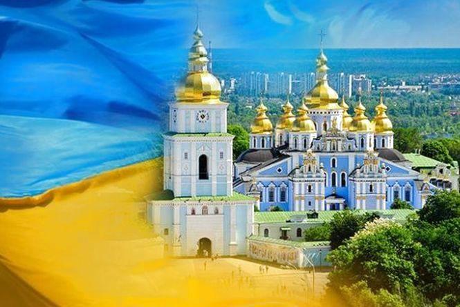 Україна втратила свої позиції у світовому рейтингу процвітання: 112 місце серед 149 країн