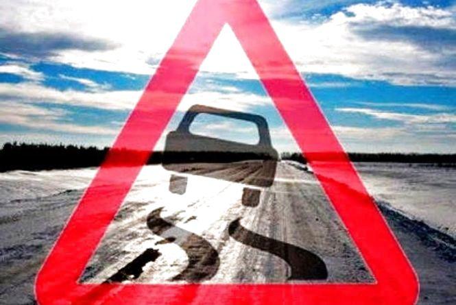 Зважати на швидкість руху та мати гаки для буксирування: автодор поперджає про ускладнення погодних умов