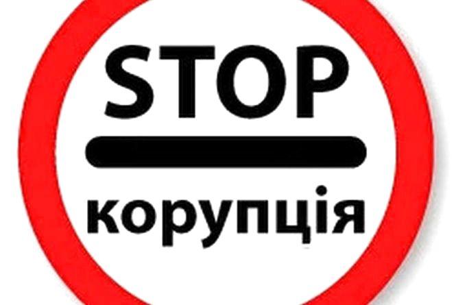 На Житомирщині чотири депутати порушили антикорупційний закон