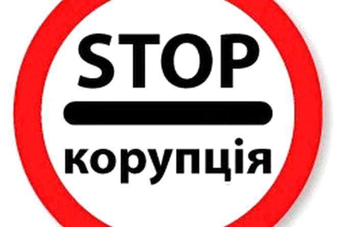 """""""STOP, корупція"""" розповідає, хто не є її членами та закликає громаду бути активнішими у боротьбі з беззаконням"""