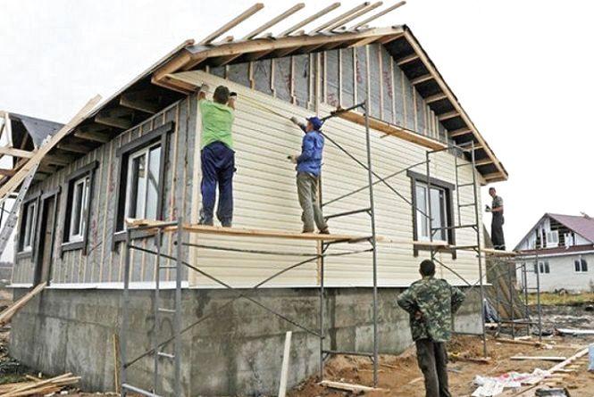 Власне житло за пільговий кредит під 3%: інструкція