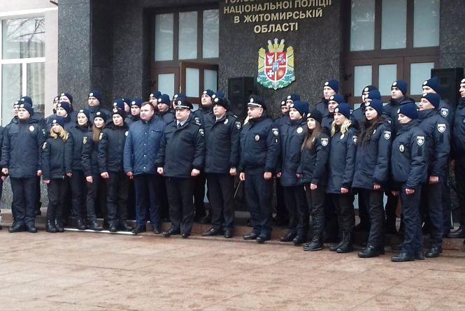 У Житомирі 40 поліцейських поповнили лави правоохоронців області
