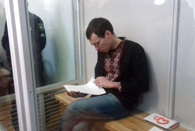 У Житомирі розпочалося слухання у справі Муравицького