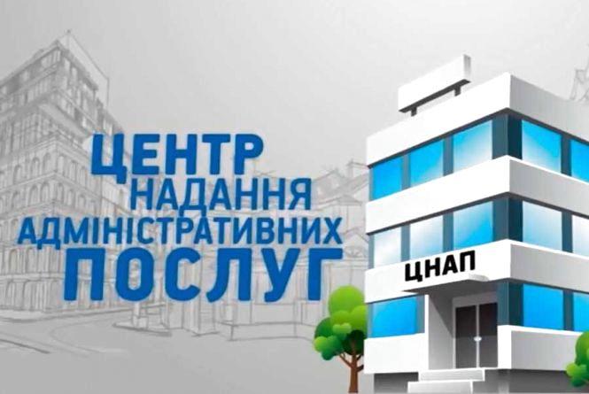 Для будівництва ЦНАПу в центрі Житомира не вистачає дозволу Міністерства культури України