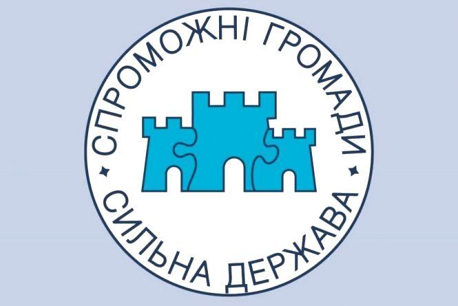 До Асоціації міст України входить вже 33% ОТГ