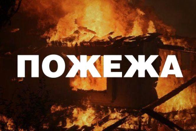 В Олевському районі під час пожежі в будинку літній господар отримав опіки