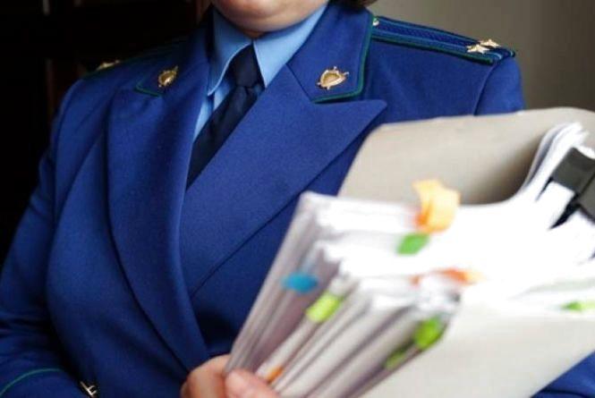 Житомирського рятувальника звинуватили у корупції  за несвоєчасне повідомлення про суттєві зміни в майновому стані