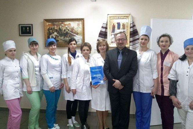 Відділення  обласної лікарні знову  отримали відзнаку «Чиста лікарня, безпечна для пацієнта»