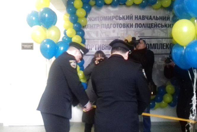 У Житомирі відкрили оновлений спортивний комплекс для підготовки поліцейських