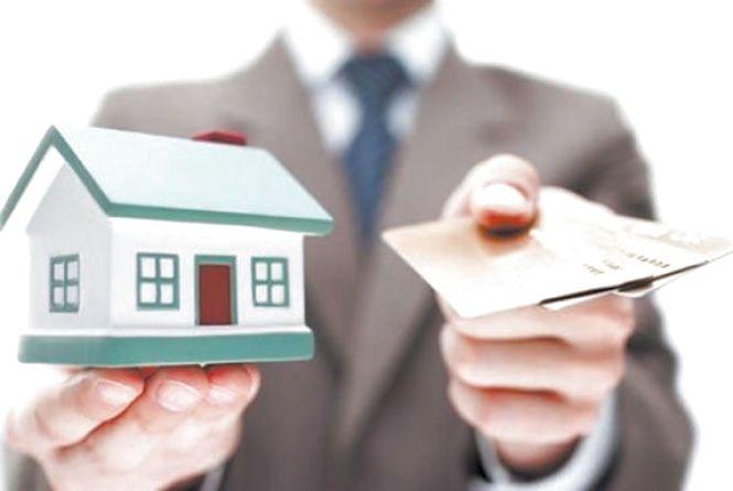 Як отримати пільговий кредит за програмою «Власний дім»