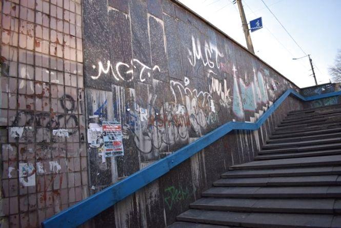 Депутати виділили 100 тис. грн на реконструкцію єдиного у місті підземного переходу