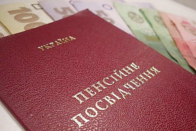 Звернення до Розенблата Б.С. від ветеранів Житомирщини