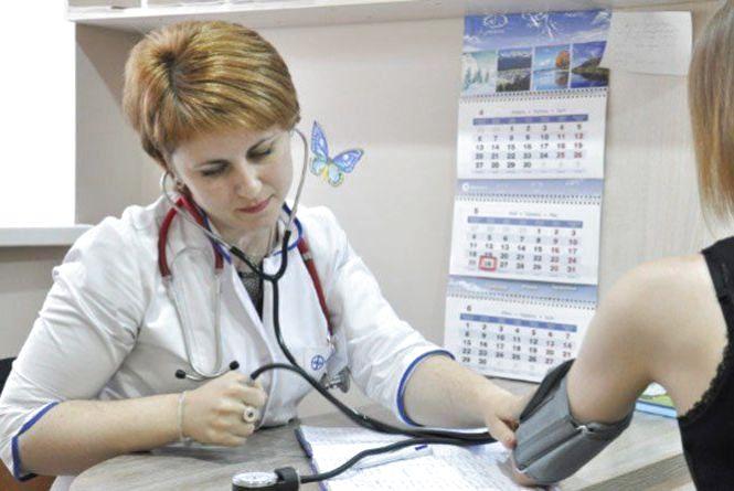З 1 квітня розпочнеться процес укладання договорів із сімейними лікарями