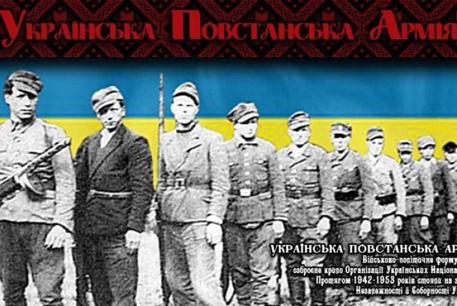 21 березня у Житомирі відкриється документальна виставка до 75-річчя УПА