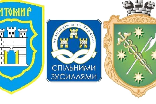 Житомир посів 15 сходинку у Рейтингу прозорості, Бердичів - 38