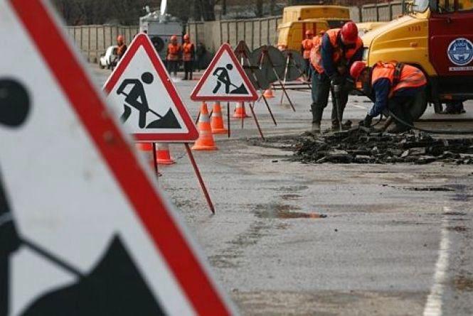 Житомирщина отримає 617 млн грн на ремонт місцевих доріг