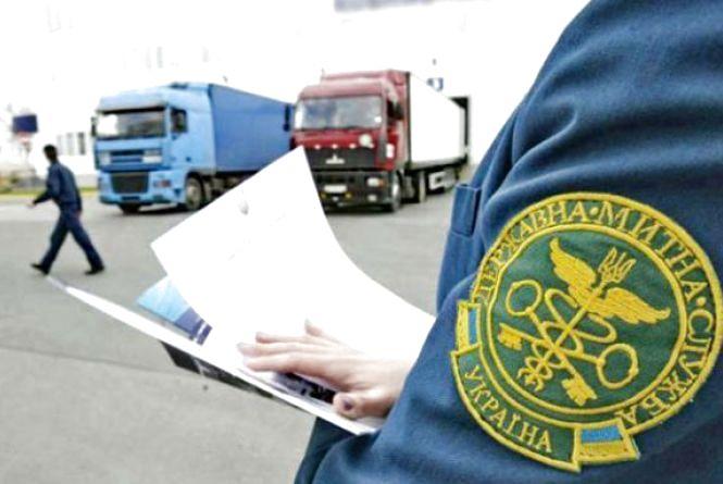 Громадянин України намагався за хабар у 200 доларів перетнути кордон з підробленими документами