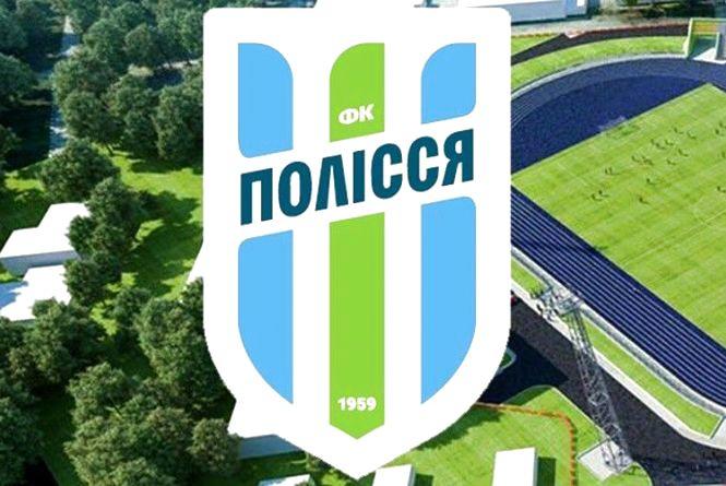 ФК «Полісся» зіграє матч з чернівецькою «Буковиною» у Новограді-Волинському