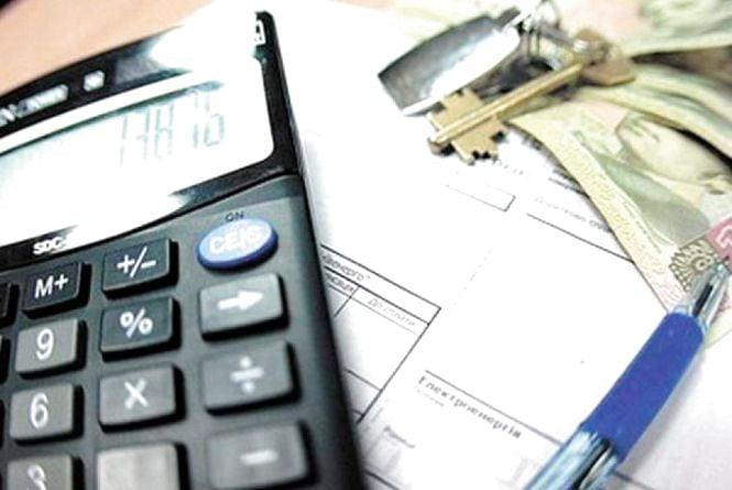 До 1 вересня жителі області зможуть подати заяву на виплату невикористаної частини субсидії