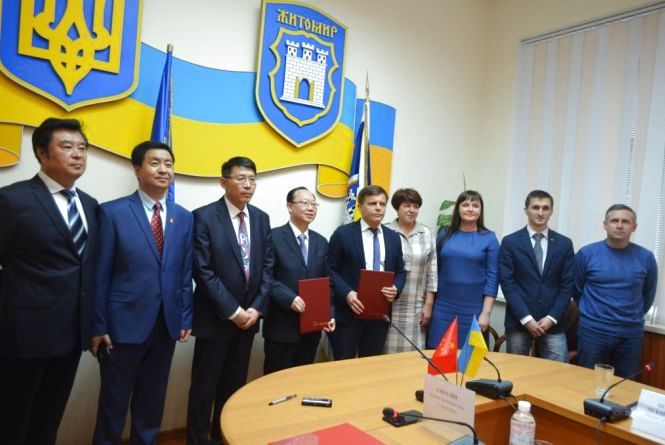 Житомир та китайський Хулун-Буір підписали меморандум про співпрацю