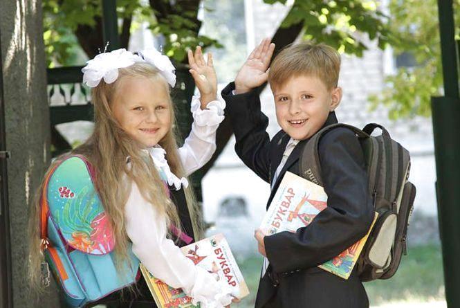 Битва за 1-й клас: нові правила зарахування учнів до школи : 17:05:2018 -  zt.20minut.ua