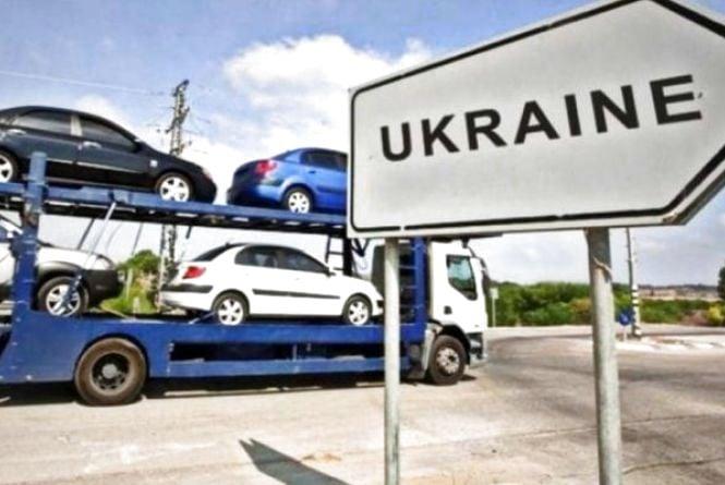 Вдосконалено порядок ввезення на  митну територію України та реєстрації транспортних засобів